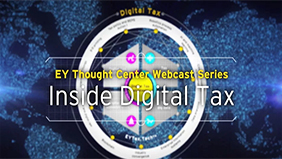 EY - Inside Digital Tax: issues, impact and opportunities
