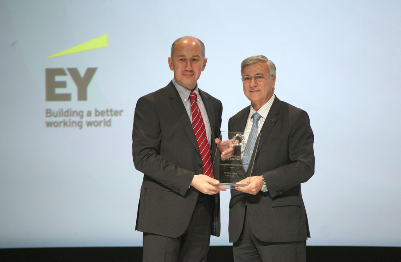 EY - Entrepreneur Of The Year