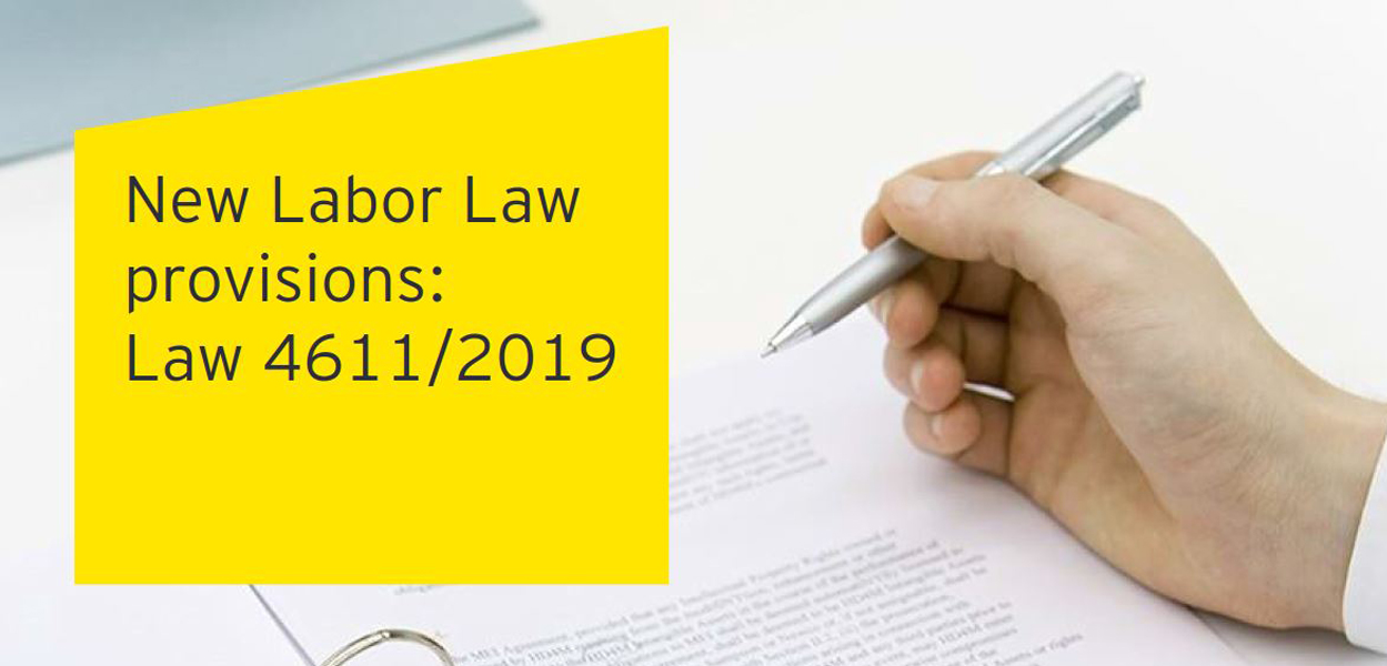EY - New Labor Law Provisions: Law 4611/2019