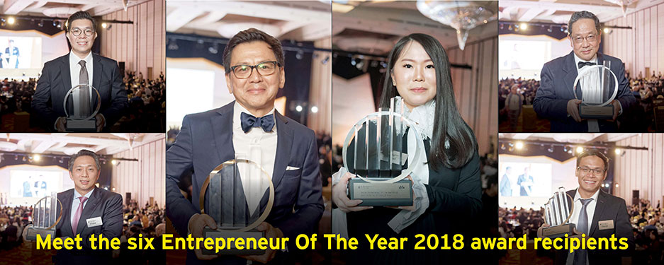 EY - Meet the six EOY 2018 award recipients