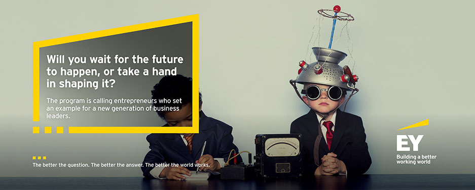 EY - Will you wait for the future or take a hand in shaping it