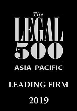 Asia Pacific Legal 500