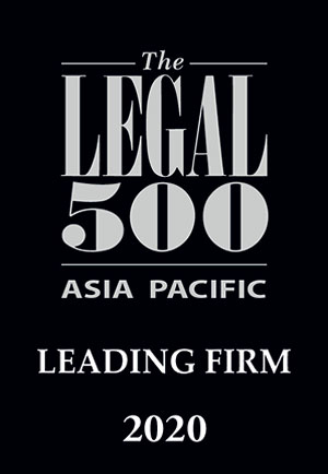"LC Lawyers LLP ranked as ""Leading Firm"" in The Legal 500 Asia Pacific 2020"