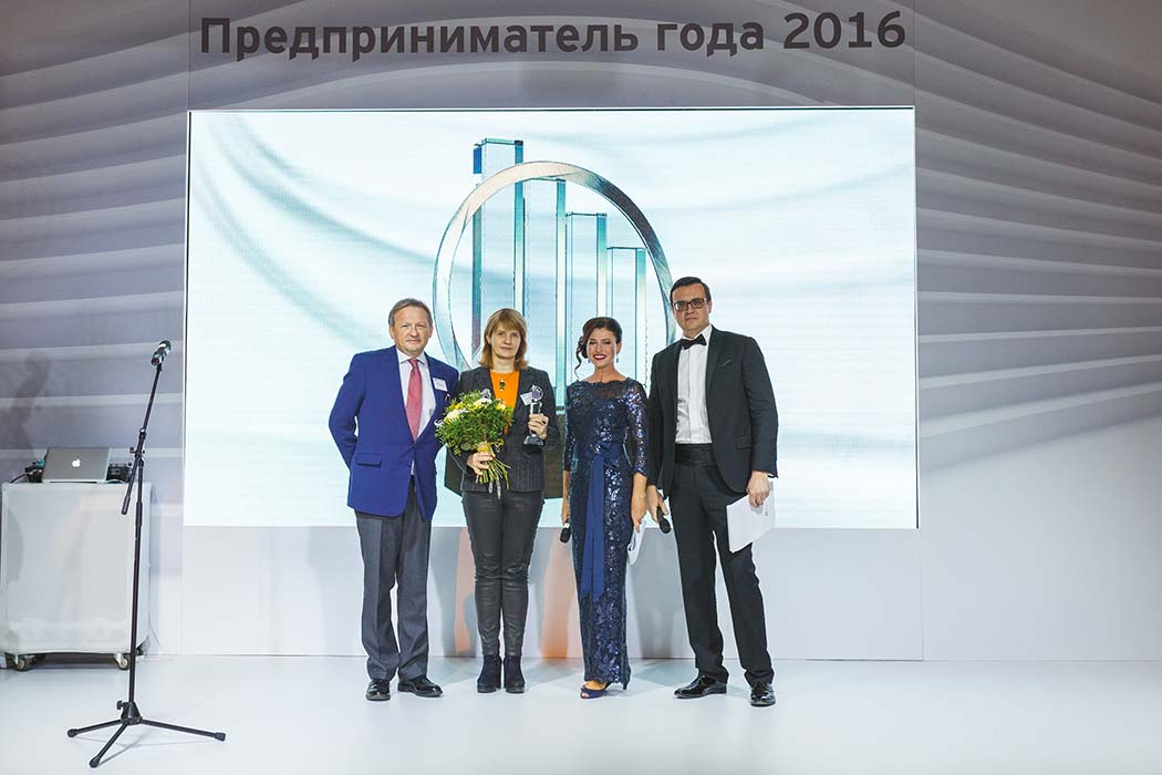 EY – Entrepreneur Of The Year