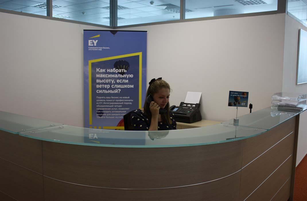 EY - Екатеринбург