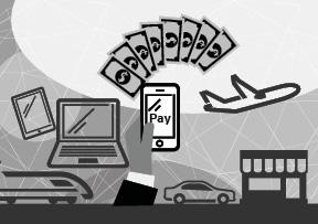 EY - Digital customer onboarding