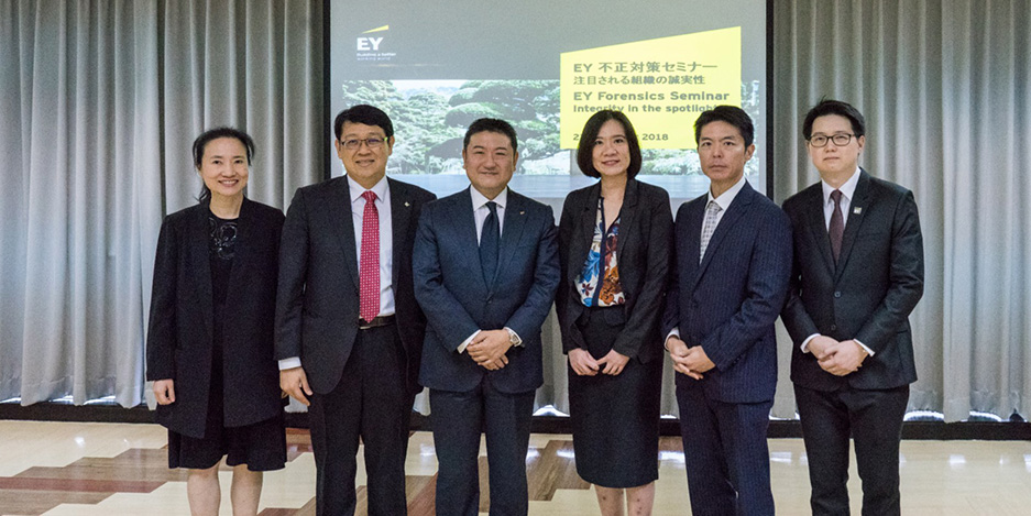news - EY Forensics Seminar for Japanese clients - EY - Thailand