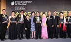友嘉實業集團總裁朱志洋 勇奪2016《安永企業家獎》年度大獎