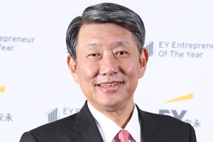 EY - Taiwan Winner